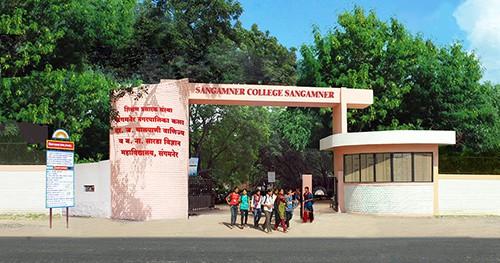 sangamner college